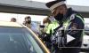 В Москве отменены штрафы за ошибки в номере машины в пропусках