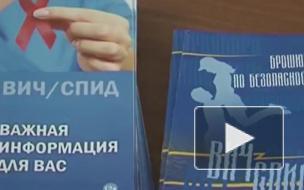 За 31 год в России от ВИЧ умерли 320 тыс. человек