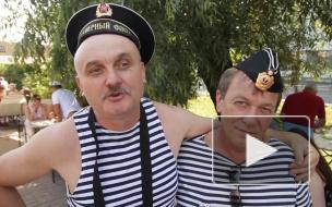 Видео: выборжане отпраздновали День ВМФ России