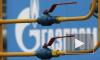 Новости Украины: Газпром поднял цену на газ, а Госдума отменила плату за Черноморский флот