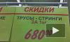 Петербуржцы снова разорятся на одежде