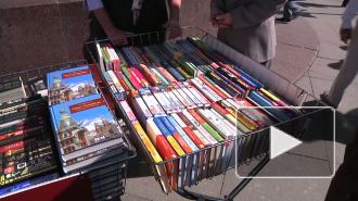 Book-crossing на Невском вызвал ажиотаж