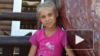 Ксения Бокова, Новоалтайск, последние новости: Ксения Бокова найдена - СМИ, найдена другая девочка - полиция