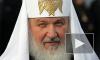 «Серебряная калоша» патриарха оскорбила православных сильнее, чем Pussy Riot