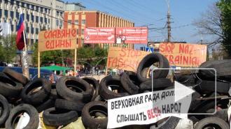 Последние новости Украины 27.05.2014: ДНР переходит на российское законодательство, в Донецке прервано железнодорожное сообщение