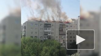 Огонь в екатеринбургской многоэтажке перешел с крыши на верхние этажи