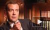 Медведев призвал готовиться к переквалификации из-за роботов