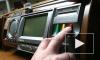 Новости Украины: Верховная рада приняла бюджет на 2015 год только под утро