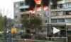 Из пожара в Бронницах спасли 12 человек
