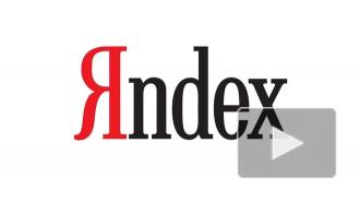 Почему Яндекс не приравняли к СМИ и что за этим следует?