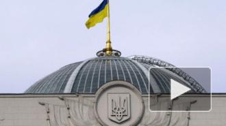 Новости Новороссии: Киев назвал РФ страной-агрессором, ЕС готовит новые санкции для России из-за Украины