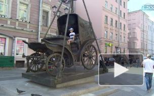 СИНЭО:Санкт-Петербургский институт независимой экспертизы и оценки-реалити шоу