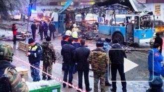 Появилось видео взрыва троллейбуса в Волгограде