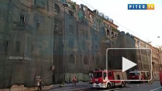 Градозащитники требуют расследовать пожар в историческом доме Басевича