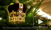 Рождество по-королевски: Опубликовано видео нарядного Букингемского Дворца