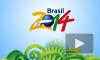 ЧМ-2014: В матче за третье место сборной Нидерландов не терпится обыграть Бразилию