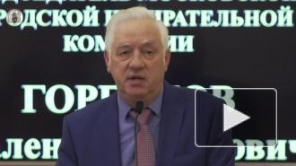 Умер экс-глава Мосгоризбиркома Валентин Горбунов