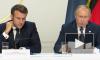 В МИД РФ рассказали о разговоре на повышенных тонах на саммите в Париже