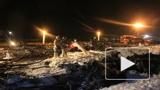В Казани идет опознание жертв авиакатастрофы. Компенсации заплатят после опознания