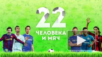 22 человека и мяч: когда Зенит станет чемпионом?