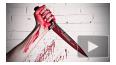 В Сочи задержали мужчину, который зарезал девушку ...
