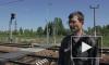 40 миллионов за жизнь погибшего под Сапсаном требуют его родственники в Москве