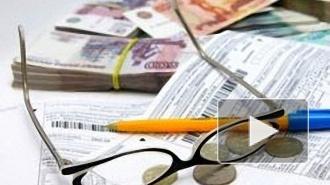 В Петербурге занимаются перепроверкой счетов в связи с перетопом