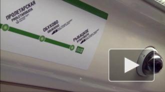 Проезд в петербургском метро с Нового года подорожает на три рубля