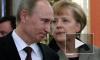 Путин и Меркель обсудили ситуацию в Крыму