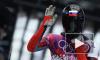 Олимпиада в Сочи-2014: расписание соревнований на 16 февраля