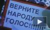 Сторонники Лимонова заявляют, что останутся на площади Революции
