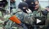 Новости Донбасса: киевским властям предъявлен ультиматум