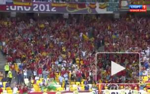 Евро-2012. Испания-Италия. 1:0. Идет первый тайм