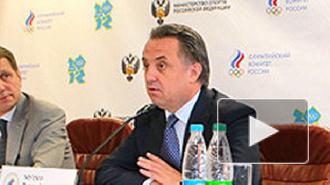 Мутко: решение об участии Плющенко в Олимпиаде еще не принято