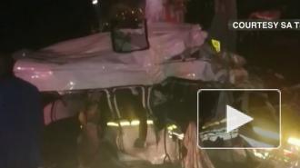 В ЮАР 14 человек погибли в аварии с участием маршрутки