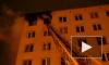 Страшный пожар на Якорной попал на фото и видео