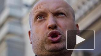 Новости Украины: Александр Турчинов готовится к войне