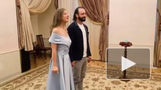 Арзамасова и Авербух официально стали мужем и женой