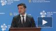 """Зеленский заявил, что правительству нужны """"новые мозги и..."""