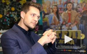 """Милош Бикович рассказал о судьбе второй части фильма """"Холоп"""""""