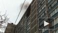 Пожар на Двинской, 10. Уникальное видео очевидца