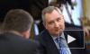 Рогозин посмеялся над Bild, опубликовавшим медальный зачет Олимпиады без России