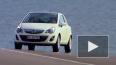 Opel планирует увеличить модельный ряд автомобилей ...
