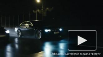 """Сериал """"Физрук"""" смотреть онлайн становится интереснее: Дмитрий Нагиев показывает себя как актер в каждой серии по-новому"""