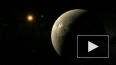 """Ученые хотят отправить экспедицию к """"новой Земле"""""""