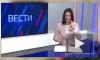 """Гендиректор ГТРК """"Камчатка"""" провел беседу со смеющейся телеведущей"""
