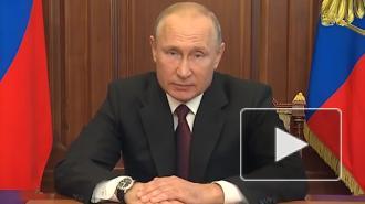 Путин: нет оснований говорить, что коронавирус был кем-то вброшен
