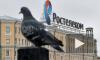 Допросы и обыски обрушили акции Ростелекома