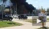 Появилось видео крупного пожара в аквапарке в Башкирии