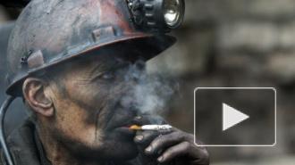 Новости Украины: Киеву придется покупать уголь у мятежного Донбасса – Захарченко